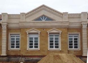 Элементы классической архитектуры особняка. Окна